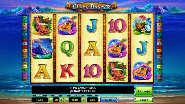 Смотреть онлайн игровой автомат flame dancer favoritsport