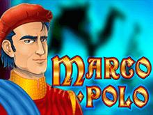 Игровой автомат Marco Polo