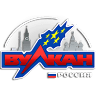 Логотип Вулкан Россия